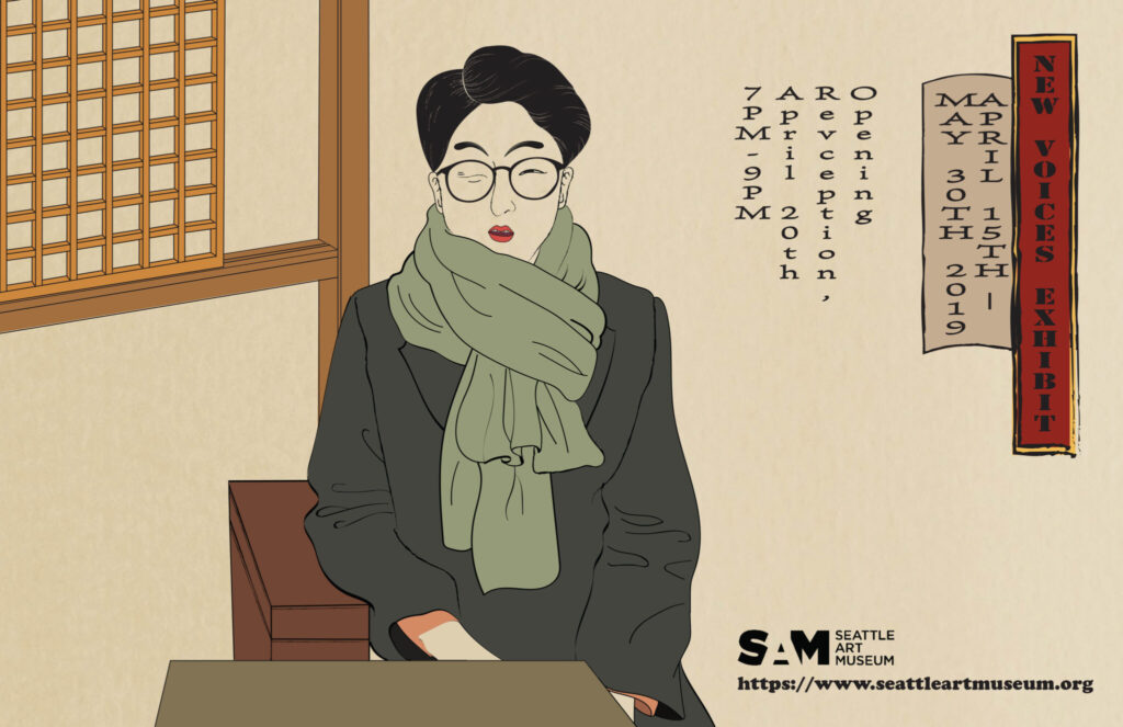 Self-Portrait Poster in Ukiyo-e style.